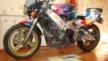 Honda CBR400RR 1998 - Первый