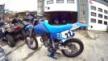 Yamaha TT250R 1997 - ТТР