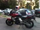 Kawasaki Versys 2012 - Веря