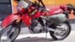 Honda XR650L 2000 - Хорса