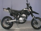 Kawasaki D-Tracker 250 2008 - D-TX