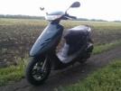 Honda Dio 1996 - Мопед