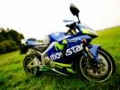 Honda CBR600RR 2006 - Байк