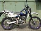 Suzuki Djebel 250XC 1998 - ---