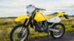 Suzuki DR250R 2006 - Жёлтый!