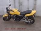 Honda CB400 Super Four 1993 - желтый