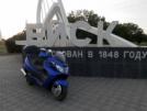 Suzuki Skywave 400 2007 - Малыш
