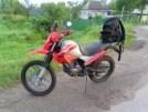 Geon X-Road 200 2012 - Gebon