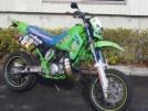 Kawasaki KDX250SR 1991 - Злой