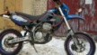 Kawasaki D-Tracker 250 2002 - Малыш