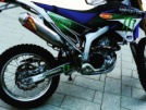 Yamaha WR250R 2013 - врыкс