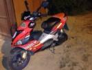 Aprilia SR 50 R FACTORY 2007 - Aprilia )