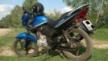 Motoland 150 Tour 2012 - мотоцикл