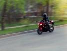 Honda CBR600RR 2011 - СиБеР