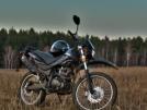 Минск X 200 2014 - Иксёныш