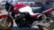 Honda CB400 Super Four 2004 - Пилигрим