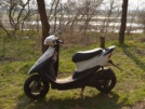 Honda Dio 2004 - скут
