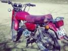 Минск ММВЗ-3.112.12 1990 - Мотоцикл