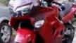 Honda VFR800Fi 1999 - Выфер
