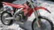 Honda CRF450X 2007 - CRF450X