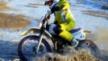 Yamaha TT250R 1998 - TTR250