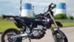 Suzuki DRZ400SM 2009 - мопедка