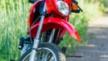 Honda XR125L 2012 - ХРюха