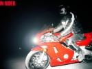 Honda CBR400RR 1998 - ЭрЭрка