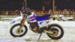 Yamaha TT250R 1994 - Райден