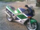 Kawasaki ZXR400 1997 - ZXR
