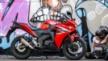 Honda CBR150R 2013 - Сибер