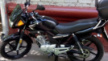 Yamaha YBR125 2013 - Йобрик