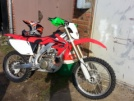 Honda CRF450R 2008 - мотоцикл