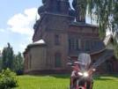 Honda CRF1000L Africa Twin 2016 - Спартак