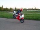 Honda CBR600F 1998 - шестисотка