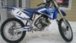 Yamaha YZ250F 2008 - Ямашка