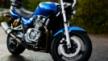 Yamaha XJR1300 2008 - Пока нет