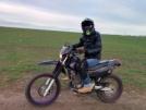 Yamaha TT250R 1997 - мопедка