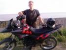 Racer Ranger 200 2014 - KozLik