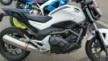 Honda NC700S 2012 - Друг