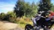 Yamaha Raptor YFM700R 2008 - Квадрик
