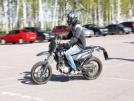 Baltmotors Motard 250 DD 2013 - бэмчик