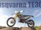 Husqvarna TE 250 2016 - Хаска