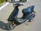 Honda Dio 1996 - Малыш