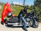 Honda VTX1300R 2007 - Мотоцикл