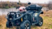 Stels ATV 500H 2012 - Квадрат