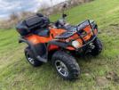 Stels ATV 300B 2012 - Оранж