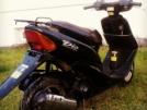Honda Dio 2006 - Дио