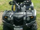 Stels ATV 600GT 2014 - Леопард