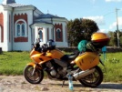 Honda CBF1000 2008 - Бамблби